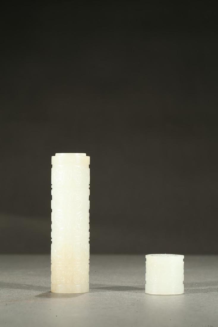 A WHITE JADE CYLINDRICAL INCENSE HOLDER - 2