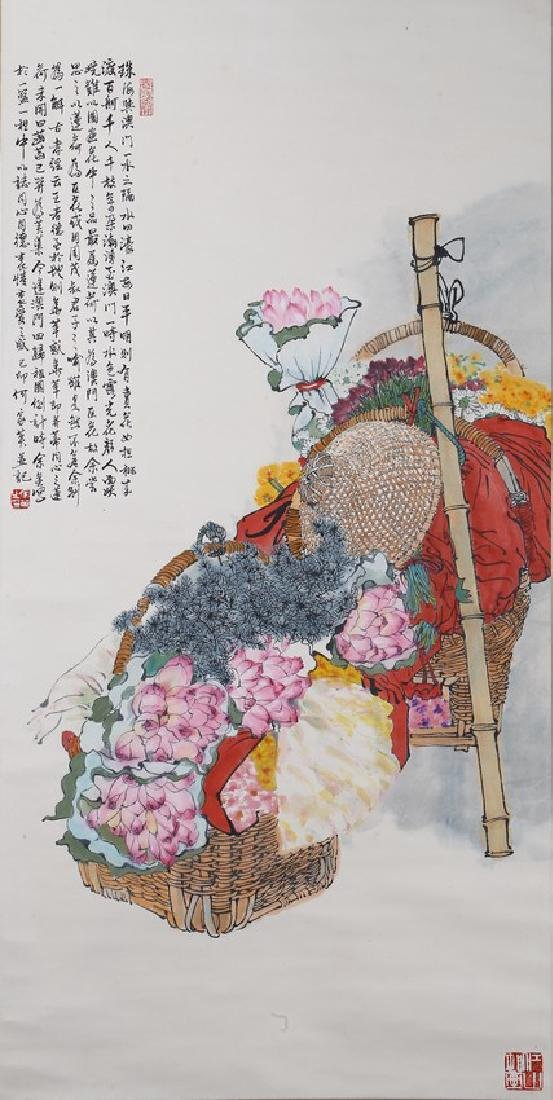 HE JIAYING: INK AND COLOR ON PAPER PAINTING