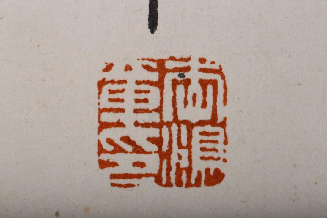 LI HONGZHANG: INK ON PAPER CALLIGRAPHY - 3