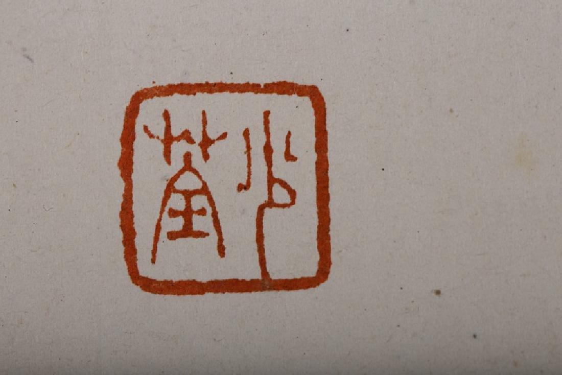 LI HONGZHANG: INK ON PAPER CALLIGRAPHY - 4