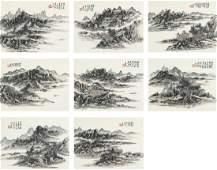 HUANG BINHONG COLOR AND INK ON PAPER LANDSCAPE ALBUM