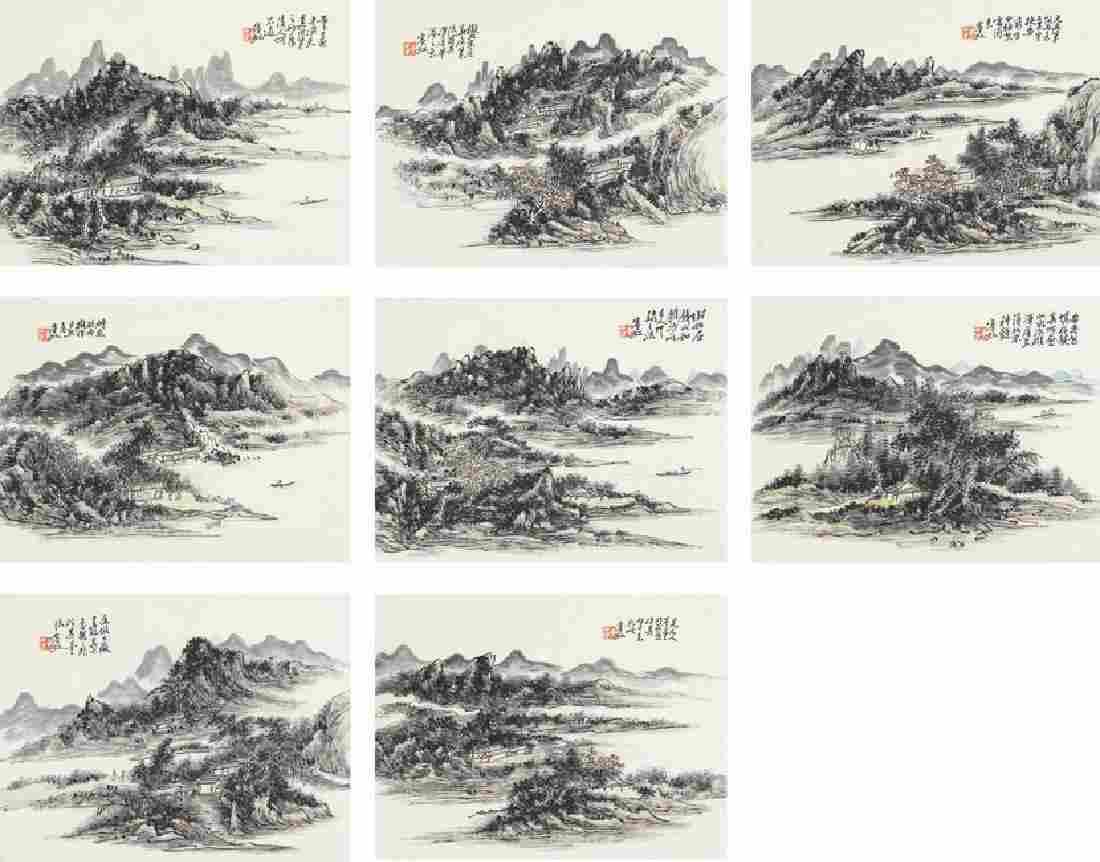 HUANG BINHONG: COLOR AND INK ON PAPER 'LANDSCAPE' ALBUM