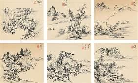 HUANG BINHONG INK ON PAPER LANDSCAPE ALBUM