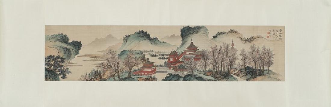 PU RU: COLOR AND INK ON SILK 'PAVILION TERRACE' - 2