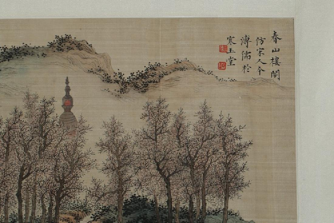PU RU: COLOR AND INK ON SILK 'PAVILION TERRACE' - 3