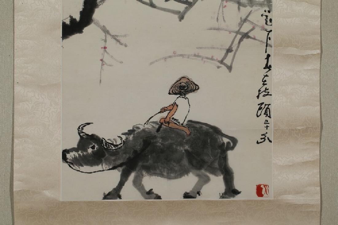 LI KERAN: COLOR AND INK ON PAPER 'BUFFALO' PAINTING - 2