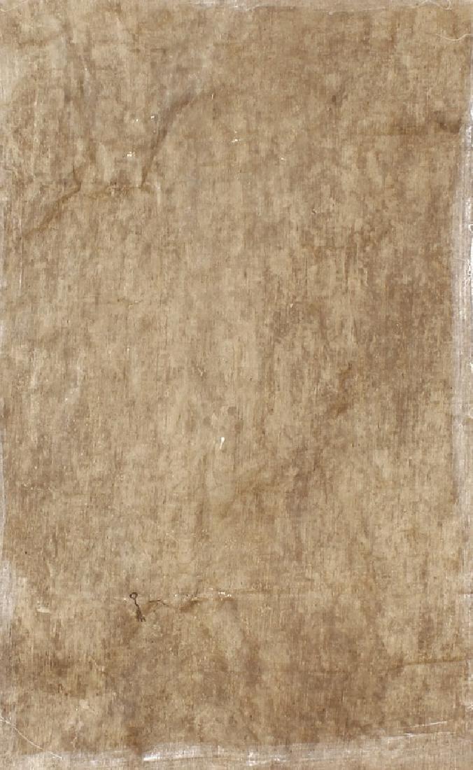A TIBETAN THANGKA OF AKSHOBHYA - 4