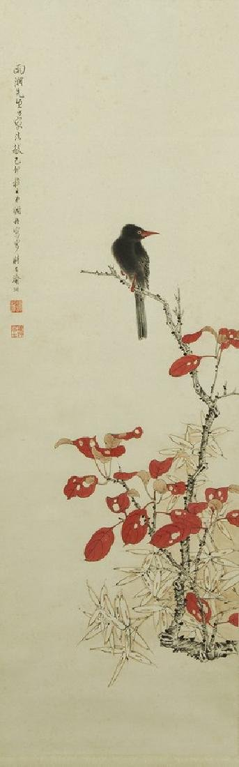XIE ZHILIU : INK AND COLOR ON PAPER 'BIRD' PAINTING