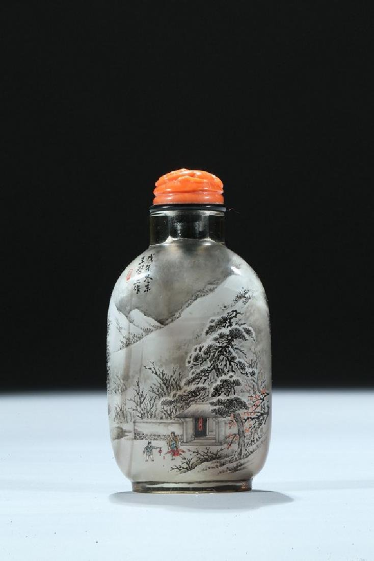 WANG XISAN: A CHINESE INSIDE-PAINTED CRYSTAL SNOWY