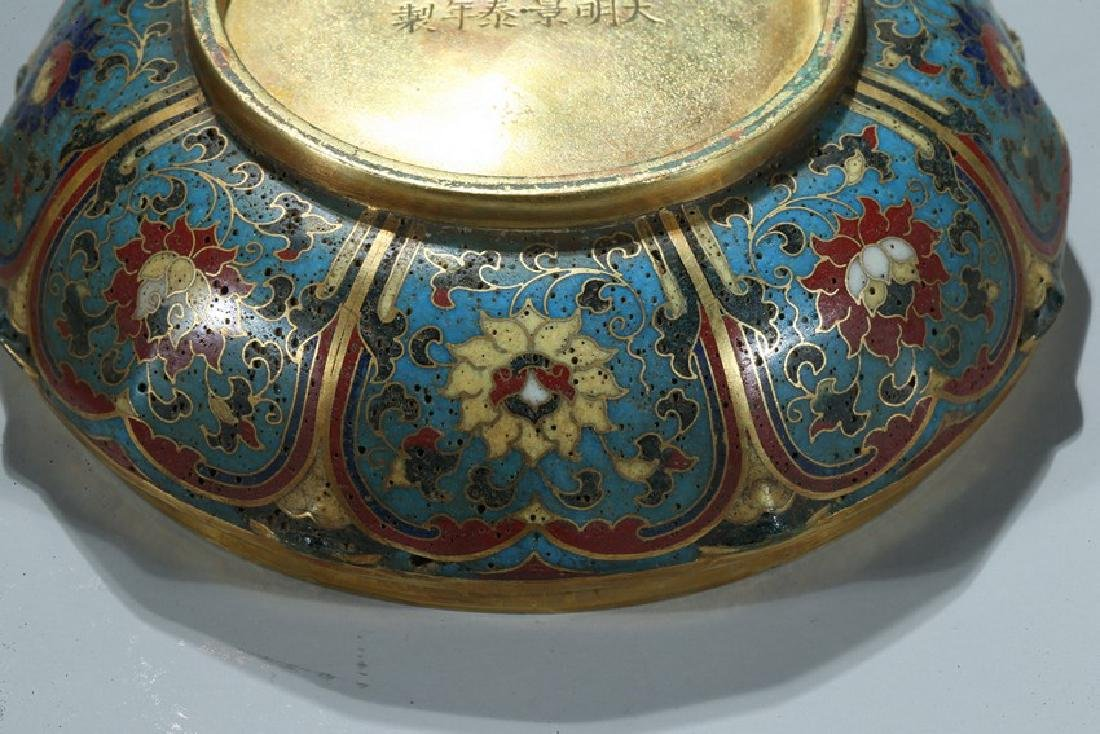 A CHINESE CLOISONNE ENAMEL 'LOTUS' BOX AND COVER - 10
