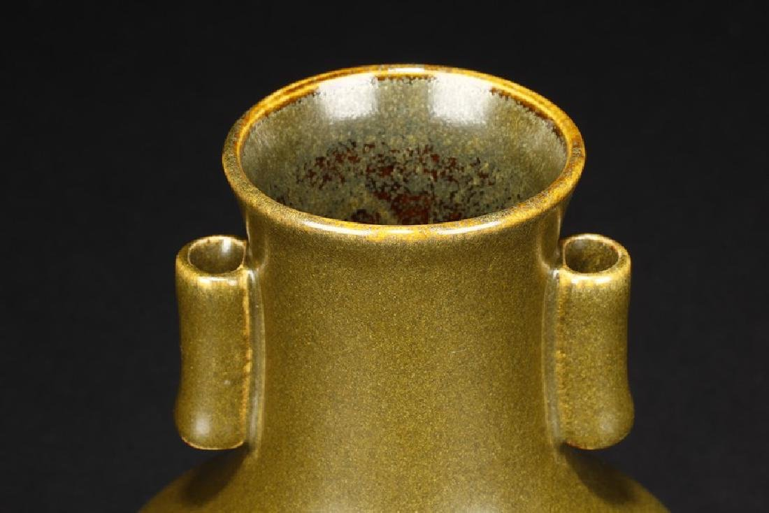 A CHINESE TEA DUST GLAZED TWO-HANDLED VASE - 9