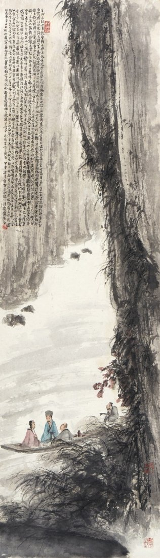 FU BAOSHI: COLOR AND INK ON PAPER 'RED CLIFF' PAINTING