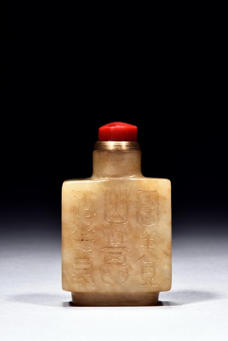 A CHINESE JADE CARVED 'SEAL SCRIPT' SNUFF BOTTLE
