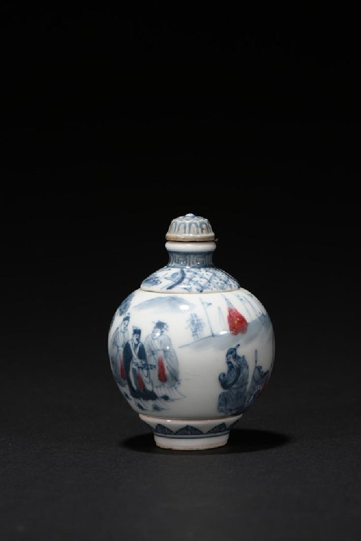 A SET OF TWO CHINESE SNUFF BOTTLES - 12
