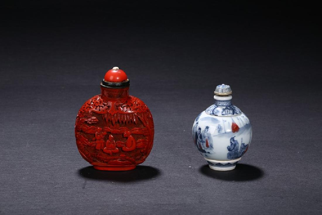 A SET OF TWO CHINESE SNUFF BOTTLES - 2