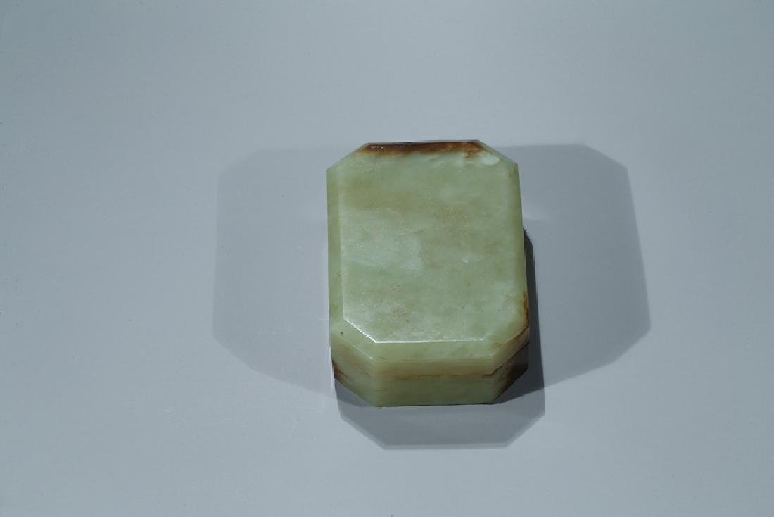 A YELLOW JADE CARVED BOX