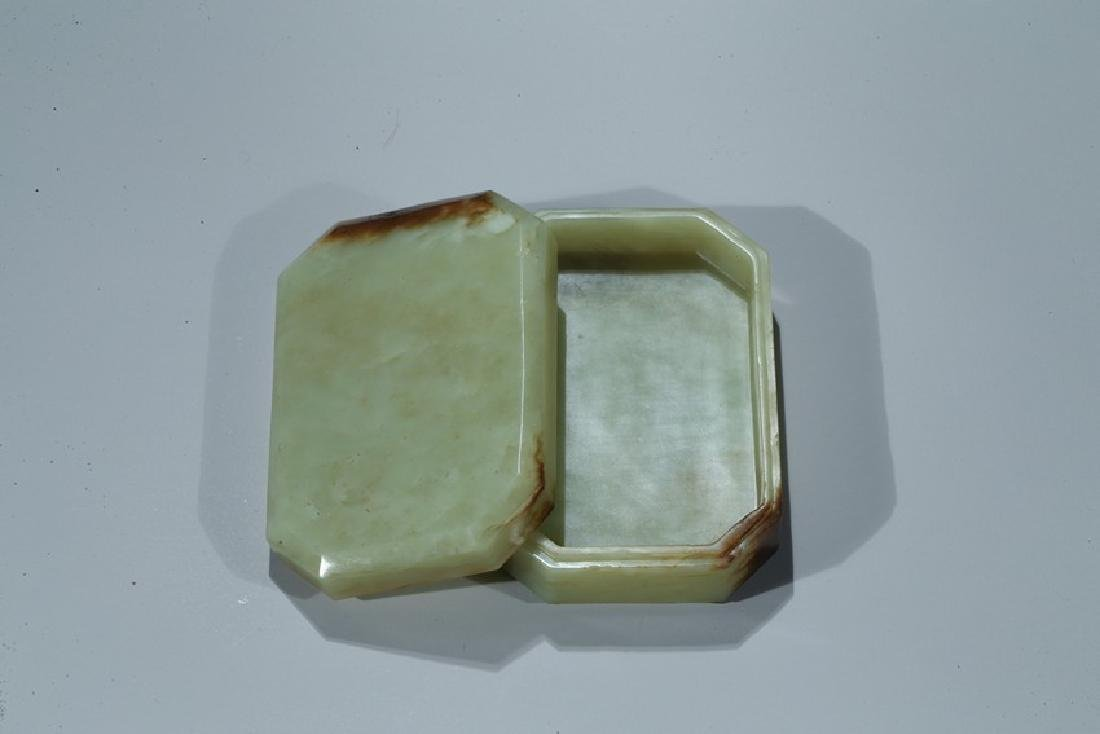 A YELLOW JADE CARVED BOX - 2