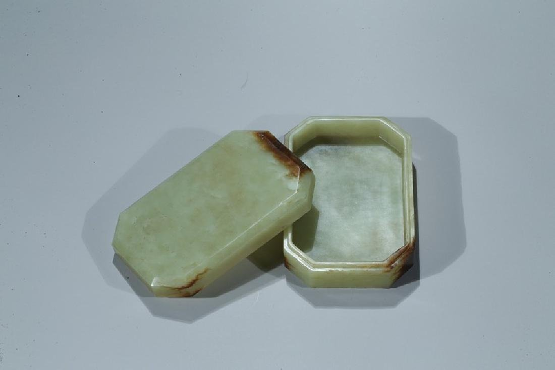 A YELLOW JADE CARVED BOX - 3