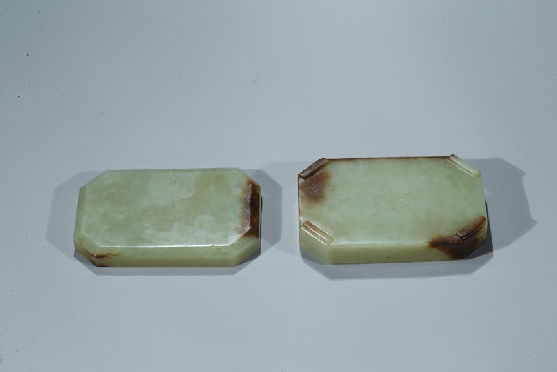 A YELLOW JADE CARVED BOX - 4