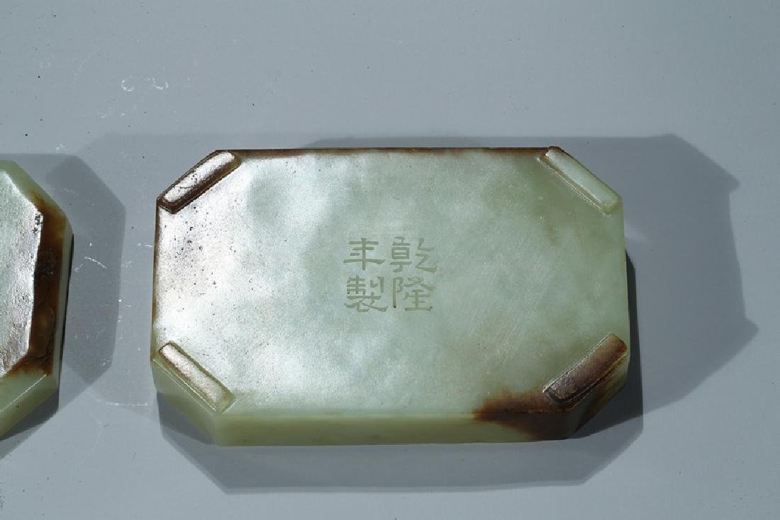 A YELLOW JADE CARVED BOX - 5