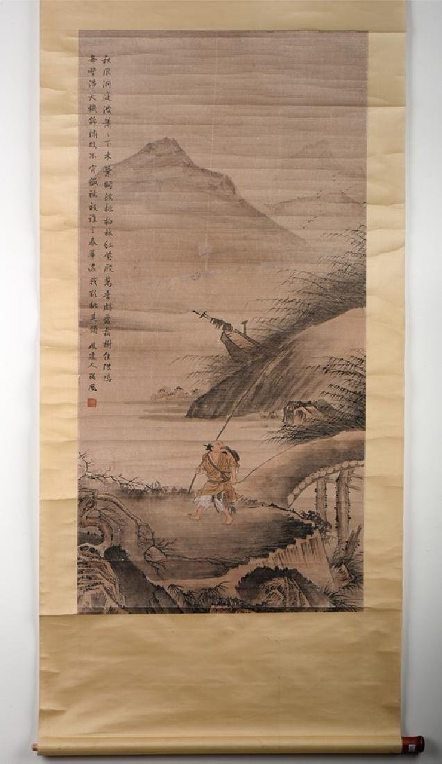 ZHANG FENG: COLOR AND INK ON PAPER PAINTING