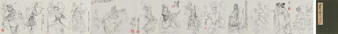 HUANG ZHOU: INK ON PAPER 'FIGURES' ALBUM