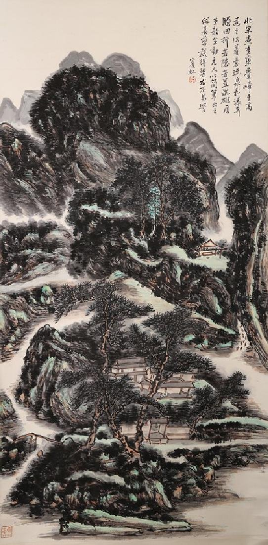 HUANG BINHONG: INK AND COLOR ON PAPER PAINTING