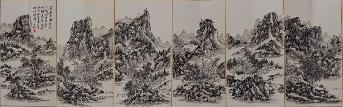 HUANG BINHONG: INK ON PAPER 'LANDSCAPE PAINTING
