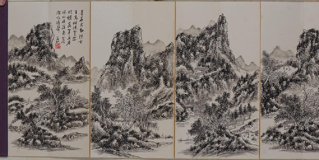 HUANG BINHONG: INK ON PAPER 'LANDSCAPE PAINTING - 2