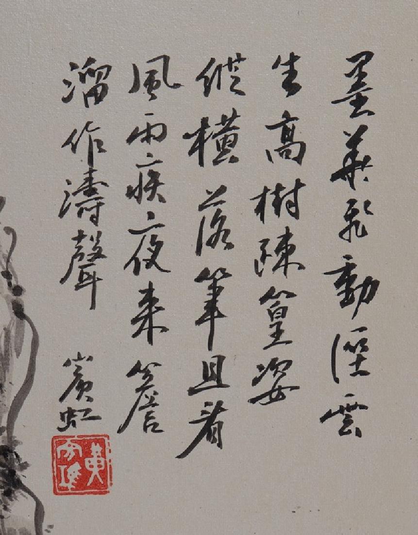 HUANG BINHONG: INK ON PAPER 'LANDSCAPE PAINTING - 3
