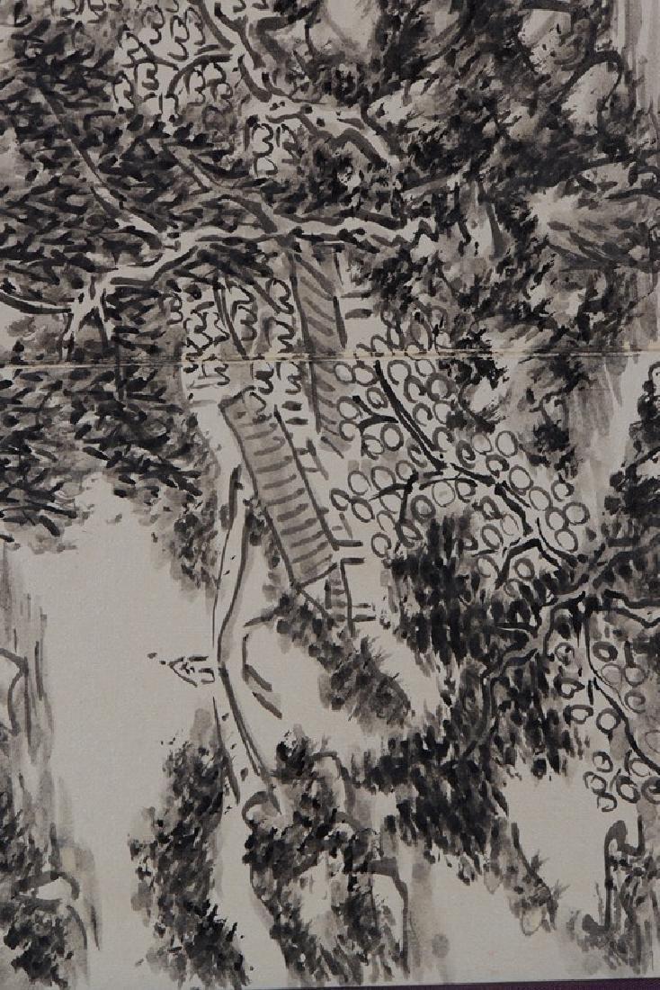HUANG BINHONG: INK ON PAPER 'LANDSCAPE PAINTING - 4
