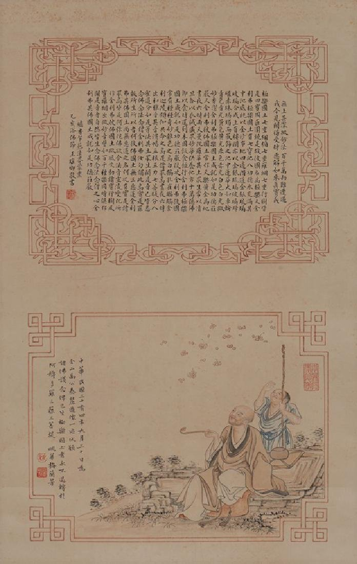 MEI LANFANG: COLOR AND INK ON PAPER 'LUOHAN' PAINTING