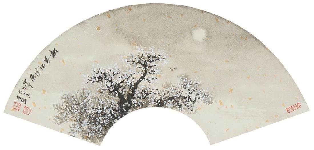 WEI ZIXI: COLOR AND INK ON PAPER 'LANDSCAPE' FAN