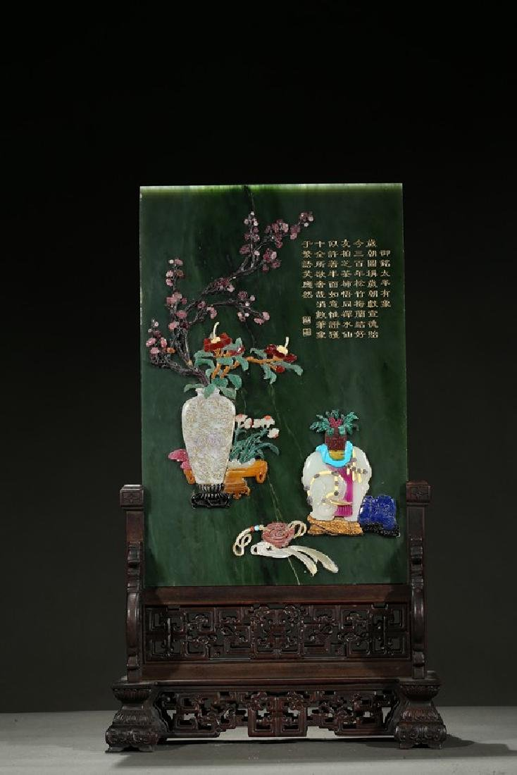 A SPINACH JADE 'BOGU' EMBELLISHED TABLE SCREEN