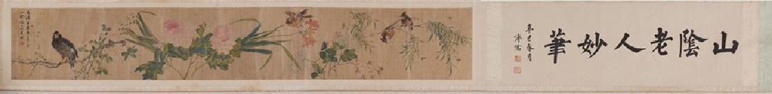 REN BO NIAN: COLOR AND INK ON SILK 'FLOWERS AND BIRDS'