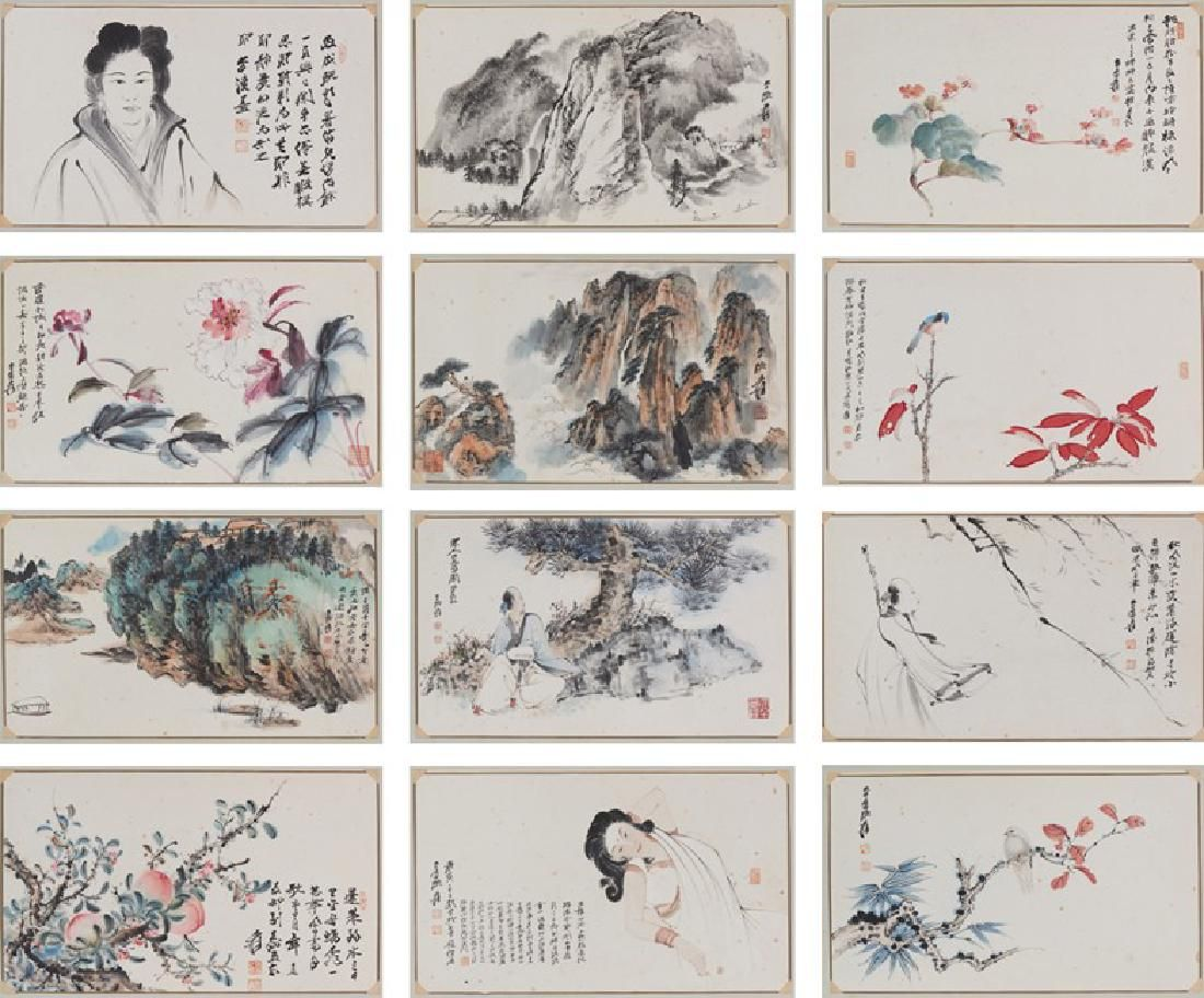 ZHANG DAQIAN: COLOR AND INK ON PAPER 'FIGURE AND