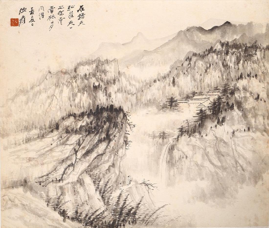ZHANG DAQIAN: COLOR AND INK ON PAPER FOUR LEAF ALBUM - 2