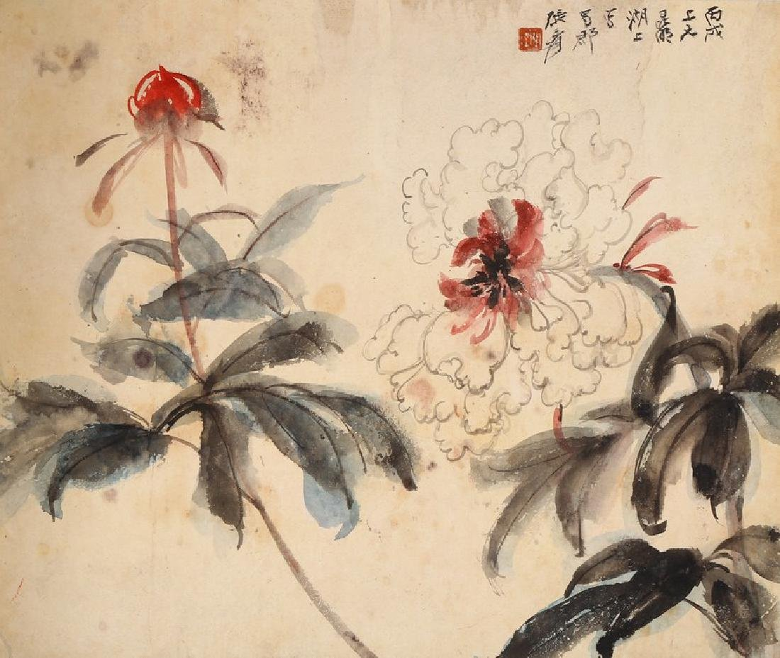 ZHANG DAQIAN: COLOR AND INK ON PAPER FOUR LEAF ALBUM - 3