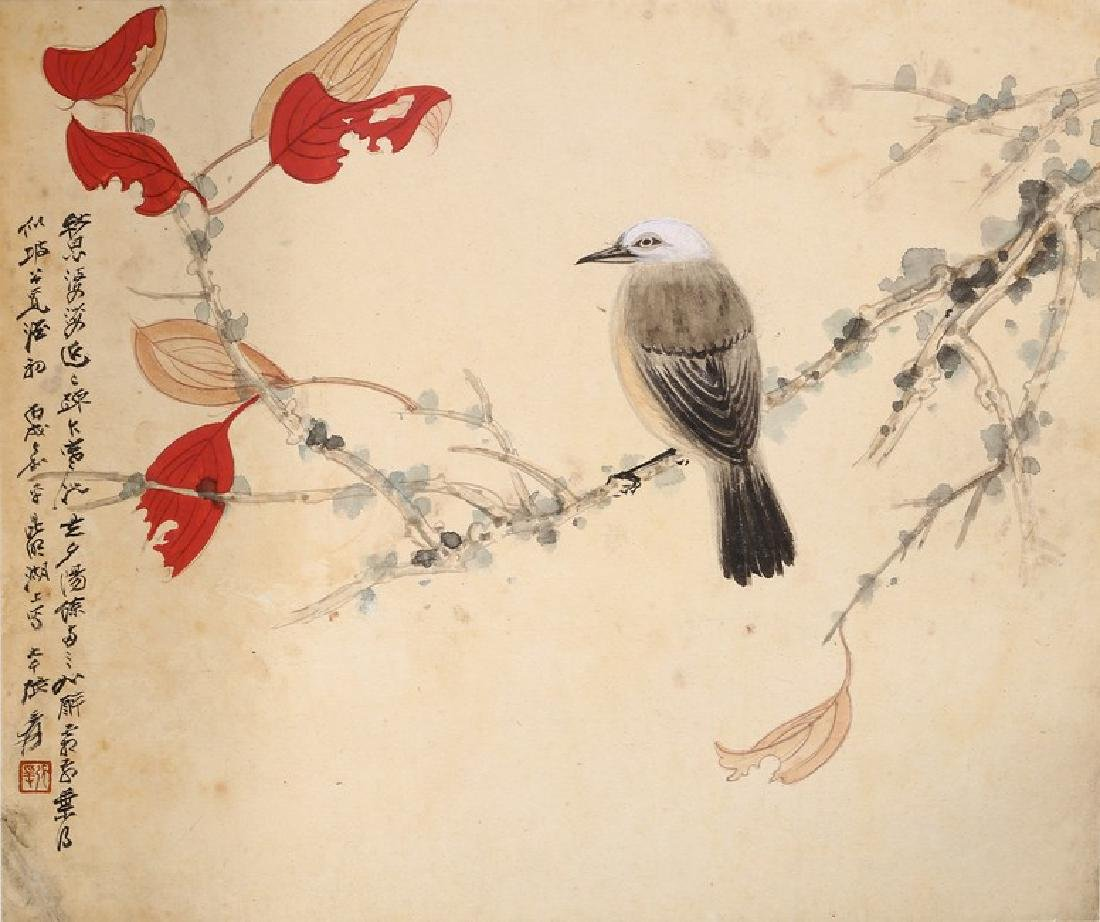 ZHANG DAQIAN: COLOR AND INK ON PAPER FOUR LEAF ALBUM - 4