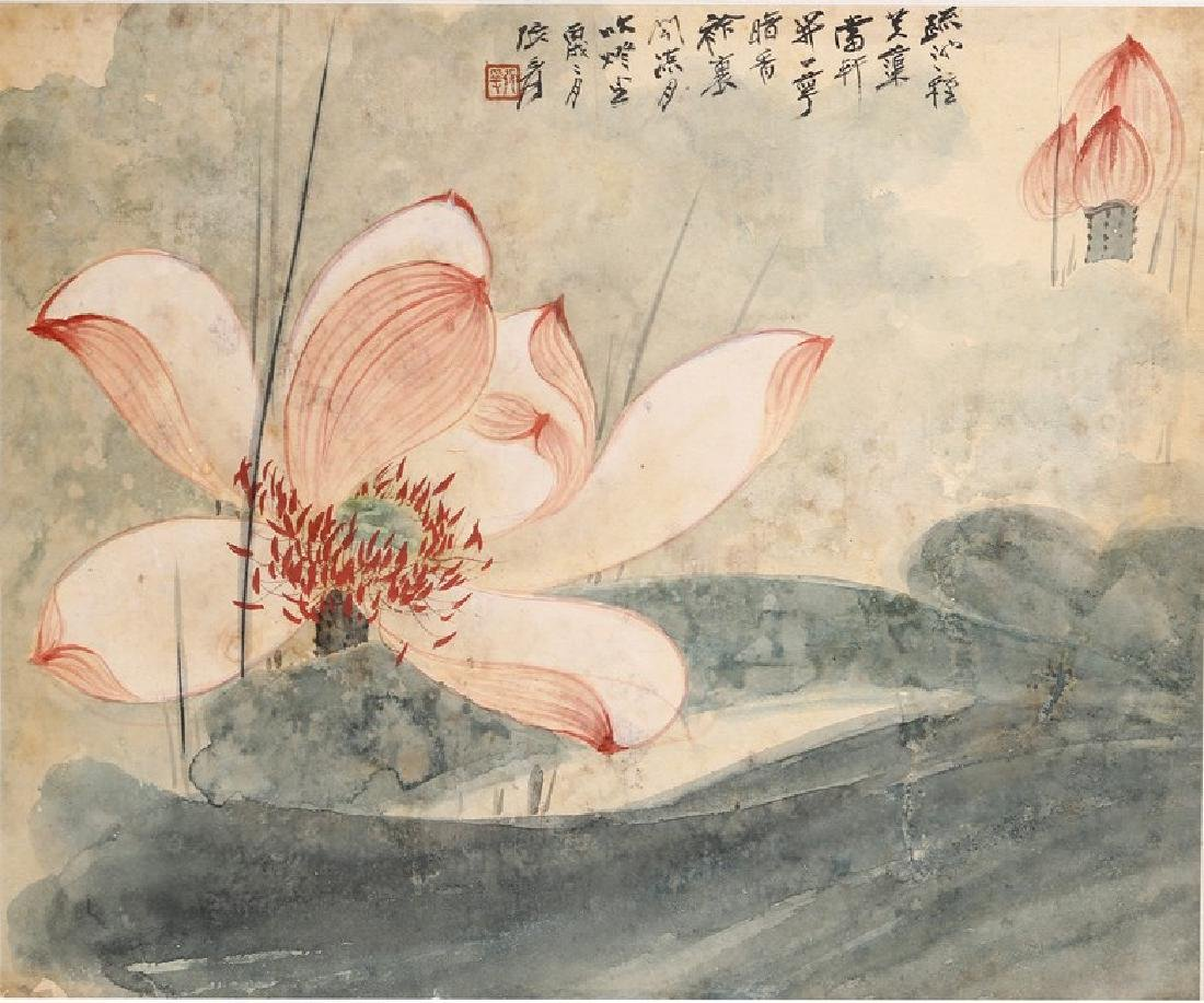 ZHANG DAQIAN: COLOR AND INK ON PAPER FOUR LEAF ALBUM - 5