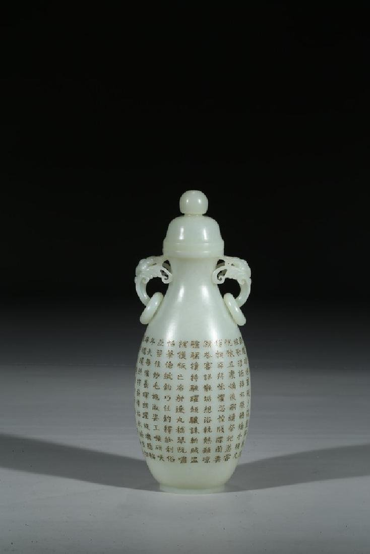 A WHITE JADE GILT INSCRIBED 'POEM' VASE AND COVER