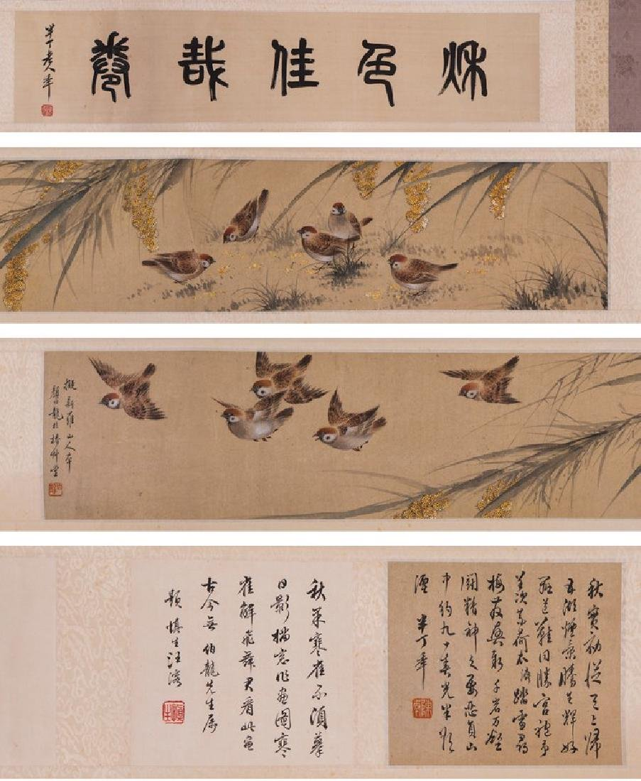 YAN BOLONG: INK AND COLOR ON PAPER HANDSCROLL