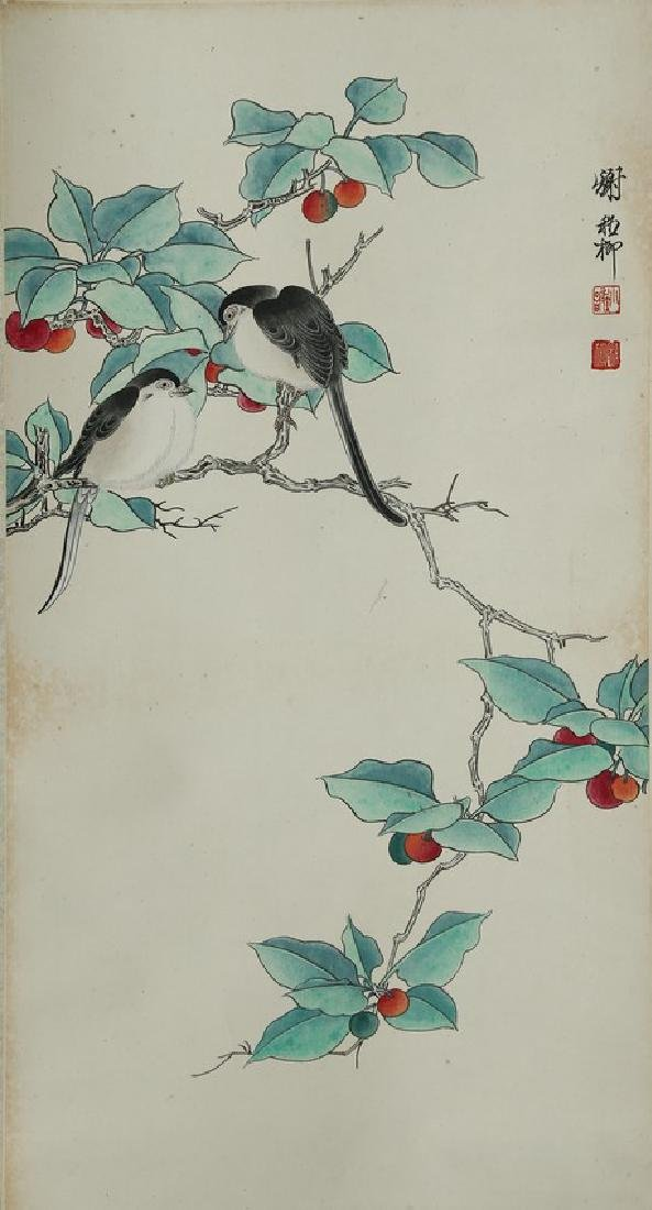 XIE ZHILIU: INK AND COLOR ON PAPER PAINTING