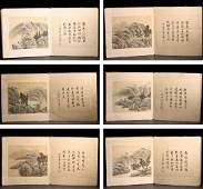 HUANG SHANSHOU INK AND COLOR ON PAPER LANDSCAPE ALBUM