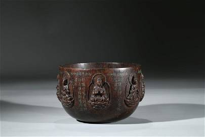 AN ALOESWOOD INSCRIBED 'SEVEN BUDDHA' ALMS BOWL