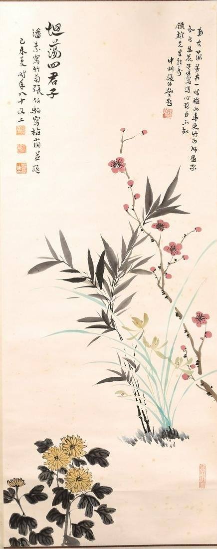 COLOR AND INK 'FOUR PLANTS' PAINTING, ZHANG BOJU (1898