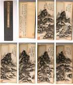 INK ON PAPER LANDSCAPE ALBUM HUANG