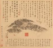 INK ON PAPER LANDSCAPE FAN PAINTING HUANG BINHONG