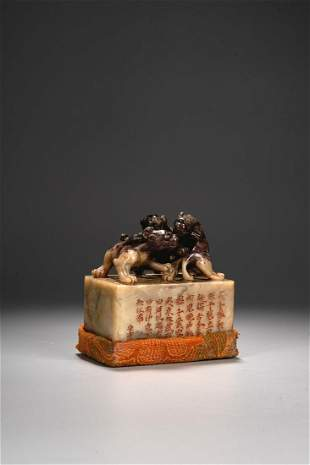 A CHINESE SOAPSTONE 'MYTHICAL BEAST' INSCRIBED SEAL