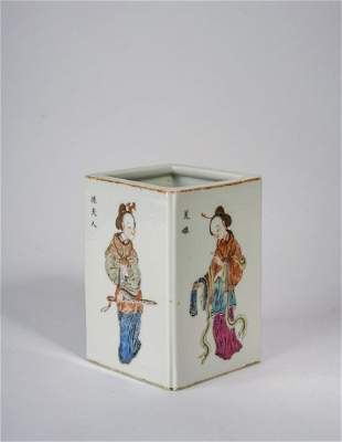 A CHINESE FAMILLE ROSE 'LADIES' SQUARE BRUSHPOT